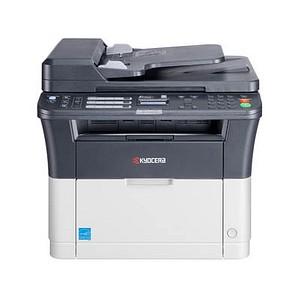 KYOCERA FS-1325MFP 4 in 1 Laser-Multifunktionsdrucker grau